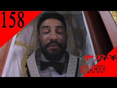 Mogachoch EBS Latest Series Drama - S07E158 - Part 158 - Thời lượng: 28 phút.