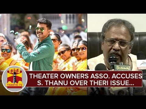 Theater-Owners-Association-accuses-Kalaipuli-S-Thanu-over-Theri-Releases-Issue--Thanthi-TV