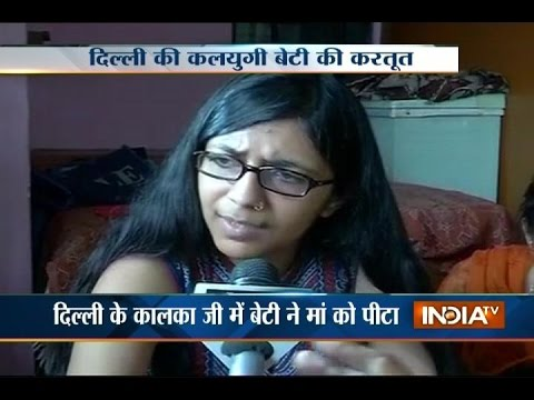 DCW chief Swati Maliwal assures of justice to elderly woman who was beaten up by her daughter