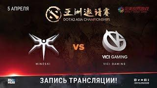 Mineski vs Vici Gaming, DAC 2018, game 1 [V1lat, GodHunt]