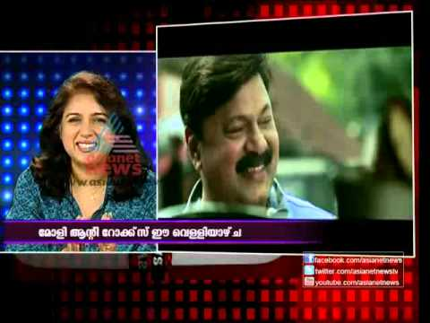 revathi - She speaks about his upcoming movie