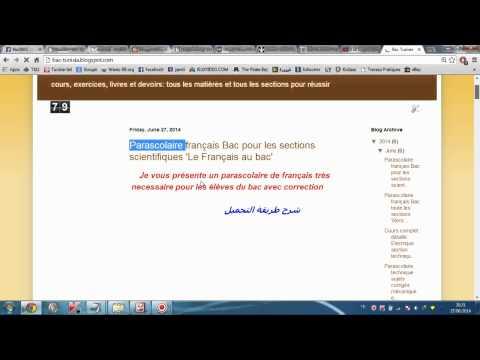 Un très bon site pour le bac Tunisien