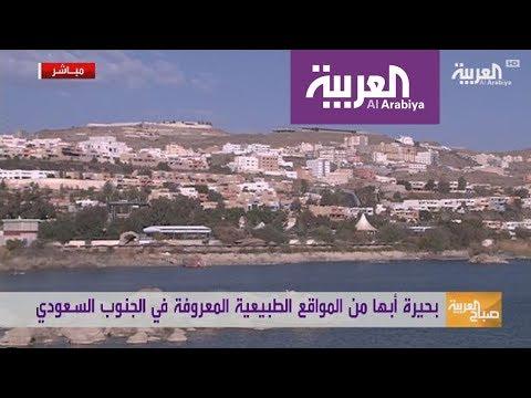العرب اليوم - صباح العربية في أبها البهية