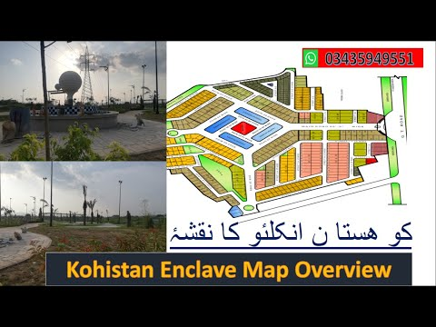 Kohistan Enclave Map Overview | Best for Living | WahCantt | Taxila