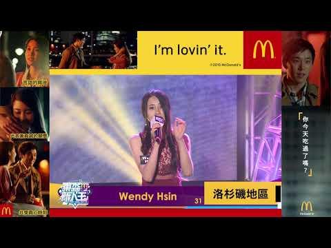 LA Final - Wendy Hsin