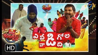 Video Extra Jabardasth | 12th January 2018  | Full Episode | ETV Telugu MP3, 3GP, MP4, WEBM, AVI, FLV April 2018