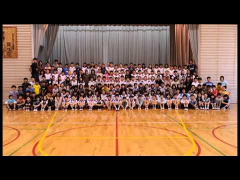 Mihimautase Elementary School