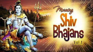 Morning Shiv Bhajans Vol.1 By Hariharan, Anuradha Paudwal, Udit Narayan I Full Audio Songs Juke Box