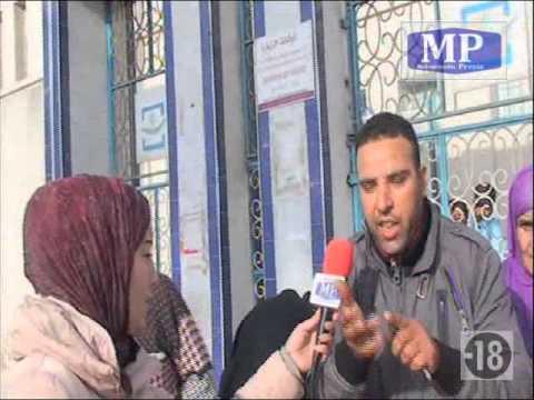 مستشفى مولاي عبد الله يرفض استقبال حامل في حالة مخاض