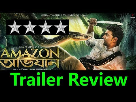 Download Amazon Obhijaan Official Trailer Review HD Mp4 3GP Video and MP3