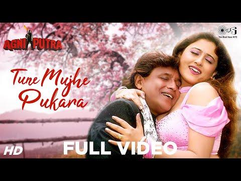 Video Tu Ne Mujhe Pukara Main Aa Gaya - Agniputra - Mithun Chakraborty download in MP3, 3GP, MP4, WEBM, AVI, FLV January 2017