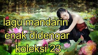 Video lagu mandarin enak didengar koleksi 23 MP3, 3GP, MP4, WEBM, AVI, FLV April 2019