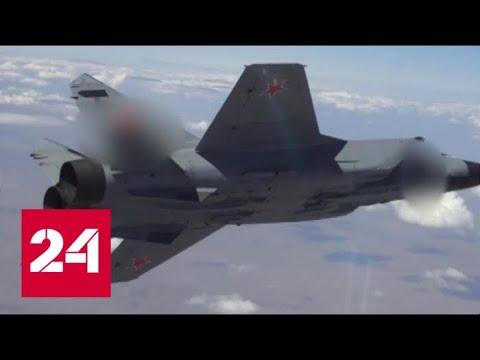 Аналогов нет и не предвидится. Российские военные показали новейшее оружие - Россия 24 - DomaVideo.Ru