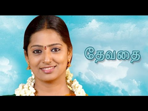 Devathai 01-08-2015 Sun Tv Serial