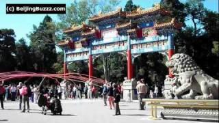 Ten-rope skipping in JingShan Park 景山公园, BeiJing 北京