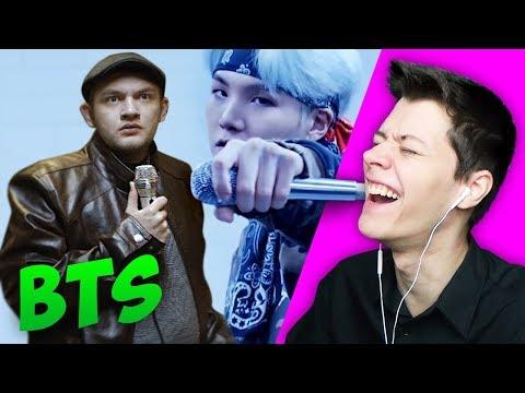 ЗАСМЕЯЛСЯ ПРОИГРАЛ 😹 РЕАКЦИЯ НА K-POP КЛИПЫ / BTS, EXO (видео)