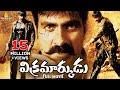 Vikramarkudu  Telugu Latest Full Movies  Ravi Teja Anushka SS Rajamouli waptubes