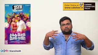 Video Sakka Podu Podu Raja review by Prashanth MP3, 3GP, MP4, WEBM, AVI, FLV Januari 2018