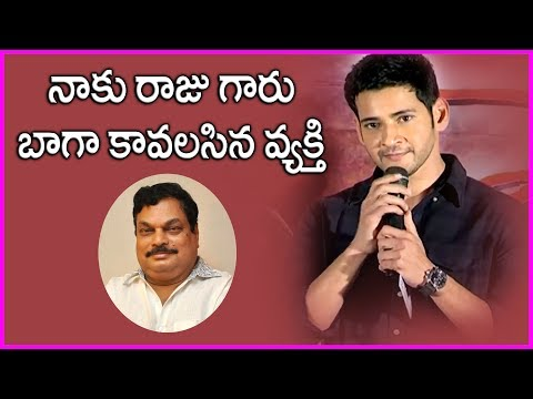 Mahesh Babu Byte About Vaisakham Movie - Latest Promo | Harish | Avanthika