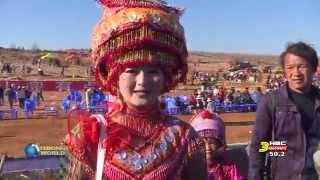 Honghe China  city photos gallery : HMONGWORLD: 2014 Hmong International Huashan (Hauvtoj) Festival in Honghe, China -By Kabyeej Vaj