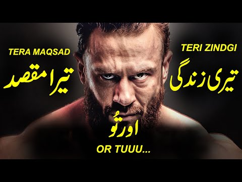 You are unstoppable | Must Watch | Game Changer | Best Motivational Video | Urdu