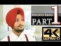 Pochvi Pagg  Fully Explained Turban Tutorial with Audio  PART 1 waptubes