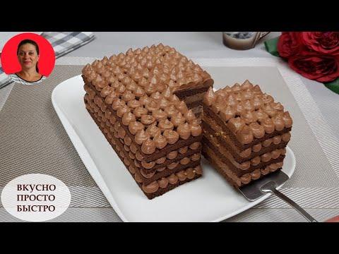 Шоколадный Торт БЕЗ Муки и БЕЗ Сахара ✧ Вкусный Торт за Час ✧ Домашний Рецепт ✧ SUBTITLES