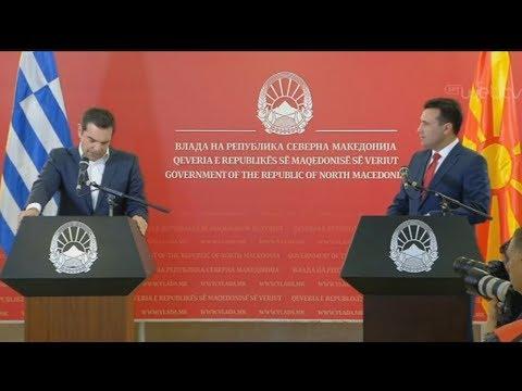 Απόσπασμα ομιλίας  του Α. Τσίπρα, στην κοινή συνέντευξη Τύπου με τον Ζόραν Ζάεφ