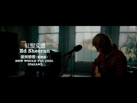 Ed Sheeran 紅髮艾德 - How Would You Feel (Paean) 做何感想 (歡樂頌) 現場演唱影像 (華納 Official 高畫質 HD 官方完整版)