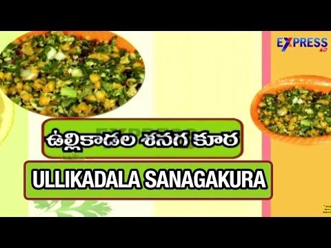 Ullikadala (Spring Onions) Sanagakura Recipe : Yummy Healthy Kitchen | Express TV