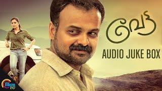 Vettah Audio Jukebox - Kunchacko Boban, Manju Warrier