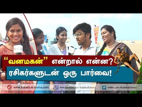Baahubali Team to get Rajinikanth's 2.0 | First Frame 20-06-2017 Puthuyugam Tv