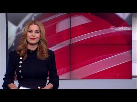 Τίτλοι Ειδήσεων ΕΡΤ3 19.00 | 24/12/2018 | ΕΡΤ