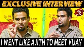Video மிர்ச்சிக்காக  என் பேரையே மாத்திக்கிட்டேன்!என்ன பேரு தெரியுமா? Exclusive Interview With Mirchi Vijay MP3, 3GP, MP4, WEBM, AVI, FLV Oktober 2018