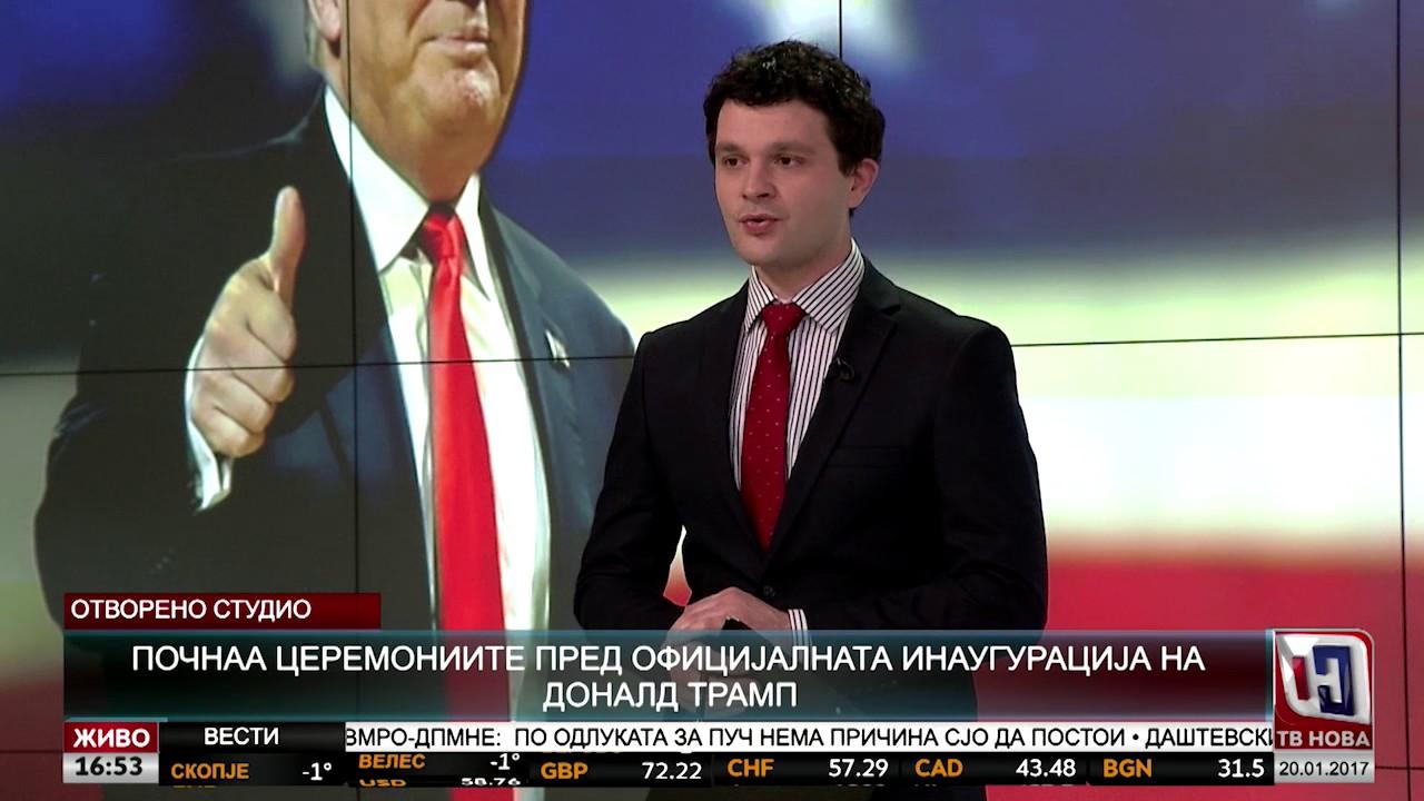 Инаугурација на новоизбраниот претседател на САД, Доналд Трамп