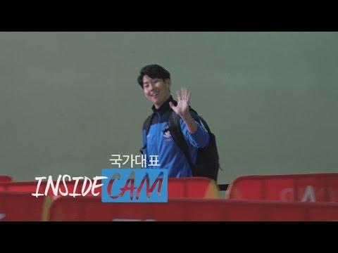 [국대 INSIDECAM] 대한민국 4강 진출! 인사이드캠에 세리모니!
