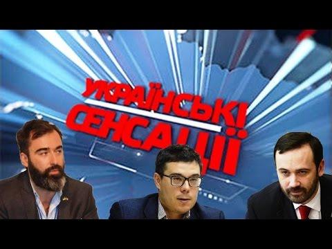 Питер Залмаев (Zalmayev), Тарас Березовец и Илья Пономарев об убийстве Вороненкова, 1+1