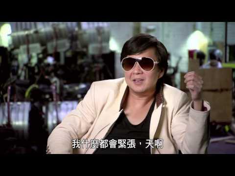 [醉後大丈夫3]老周竟是台灣人!?真的假的!!