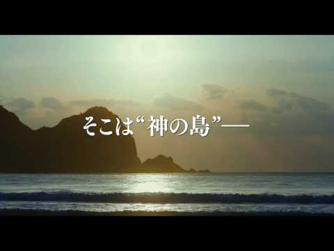 『海辺の生と死』【10/14~】