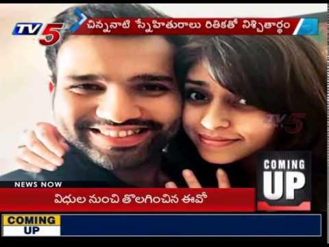 Rohit Sharma gets Engaged to Beautiful Girl Ritika Sajdeh