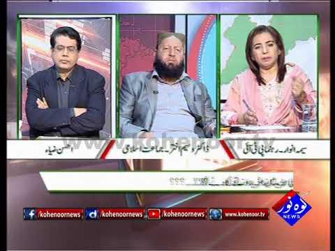 Pakistan Ki Awaaz 12 12 2017