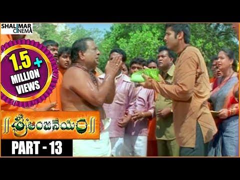 Sri Anjaneyam Telugu Full Movie Part - 13/14    Nitin, Charmi