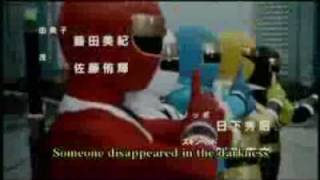 Video Kakuranger opening 2 english sub MP3, 3GP, MP4, WEBM, AVI, FLV Juni 2019