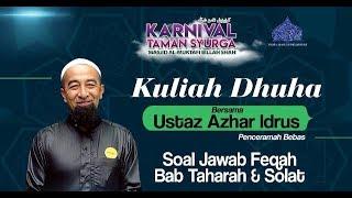 Video 7.7.2018 Karnival Taman Syurga (SOAL JAWAB FEQAH BAB TAHARAH & SOLAT ) - Ustaz Azhar Idrus MP3, 3GP, MP4, WEBM, AVI, FLV Mei 2019