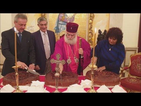 Παραμονή Πρωτοχρονιάς και κοπή βασιλόπιτας στο Πατριαρχείο Αλεξανδρείας,