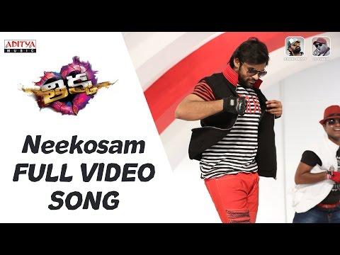Download Neekosam Video Song | Thikka Full Video Songs|SaiDharamTej,Larissa,Mannara | RohinReddy,SSThaman HD Mp4 3GP Video and MP3