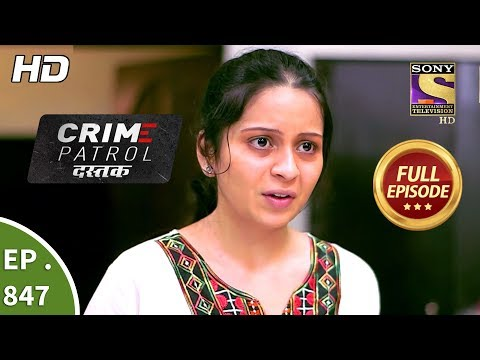 Crime Patrol Dastak - Ep 847 - Full Episode - 22nd August, 2018
