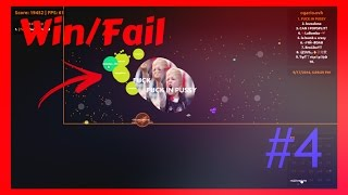 Agar.io Win/Fail #4 SAVAGE PRESPLITS!! // Never Gonna Catch The Thug Theme by Goblin Mixes(Agar.io).. Hope you guys enjoyed this Agar.io Win/Fail compilation.. What type of Agario vid should I do next? Song: Never gonna catch the thug (Goblin Mixes)Still reading through? Comment #Marl Exposed and gimme ur skype. I will play with you and hopefully you will make it in next win/fail compilation xD.. Btw the first person to comment #Marl Exposed. I will play with u only.