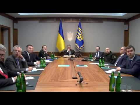 Украина в зоне АТО включила \