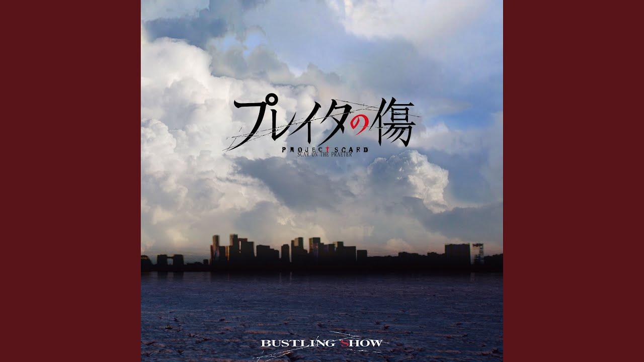 BUSTLING SHOW (yuzen Remix)